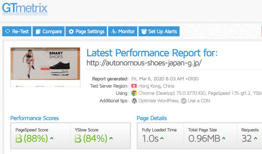 mixhost(ミックスホスト)レンタルサーバーのページ速度・読込み時間