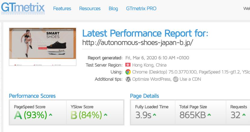 さくらのレンタルサーバーのページ速度・読込み時間