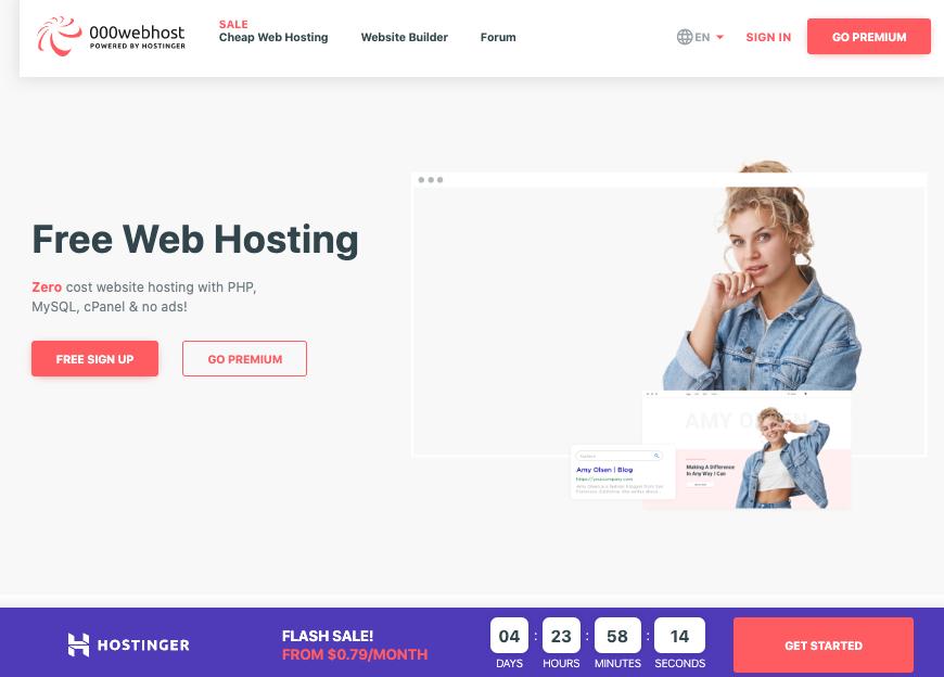 000webhost (海外の無料レンタルサーバー)