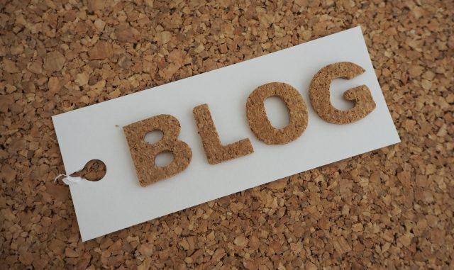 【ブログにおすすめのレンタルサーバー比較】無料からWordpress利用の本格派の4種類。メリット・違いや作り方を解説