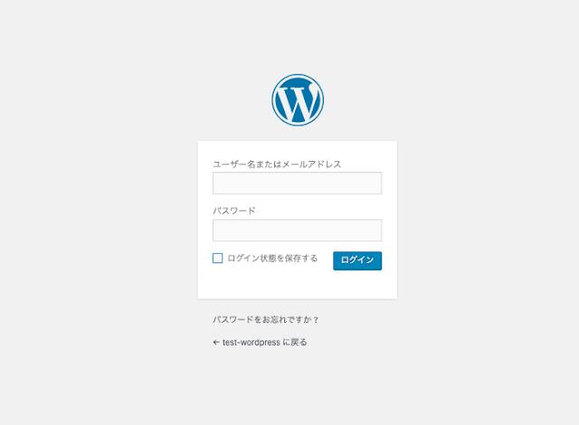ロリポップ・Wordpressにログイン